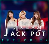 【JACK POT】