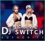 【DJ SWITCH】