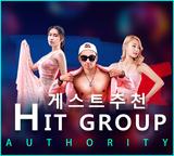 【HIT GROUP】