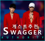 【SWAGGER】