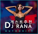 【DJ RANA】